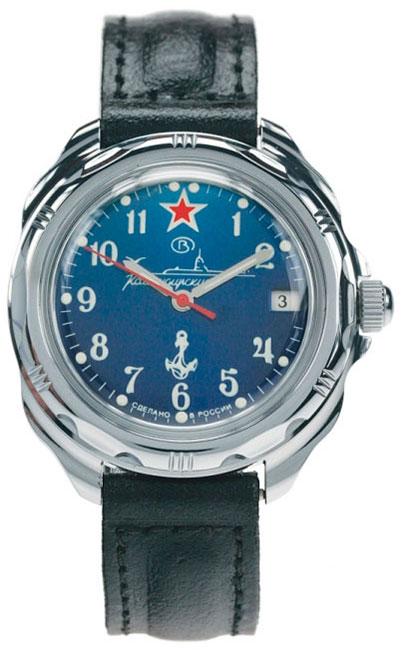 Часы Восток Командирские ВМФ 211289