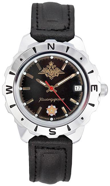 Наручные часы Восток 641655