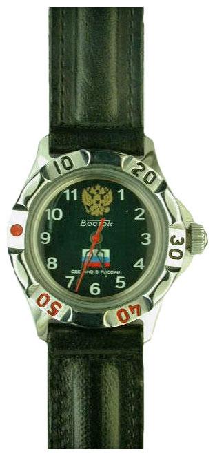 Наручные часы Восток 591857