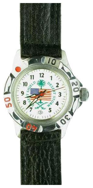 Мужские наручные часы Восток 591676