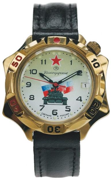 Часы Восток Командирские Танковые войска 539295
