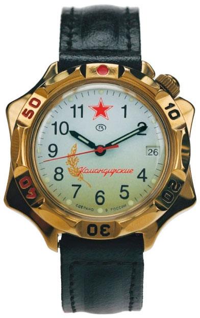 Наручные часы Восток 539707
