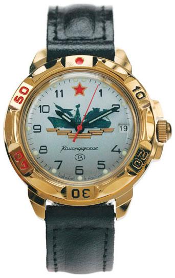 Наручные часы Восток 439823
