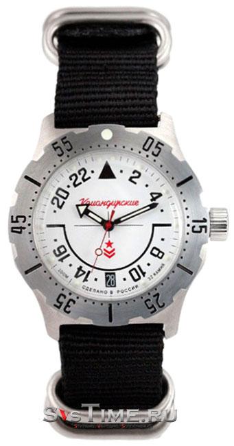Мужские наручные часы Восток Командирские 350607