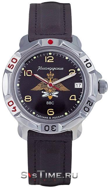 Мужские наручные часы Восток 811928