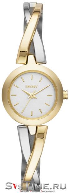 Женские наручные часы DKNY NY2171