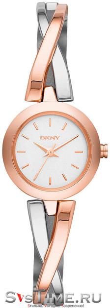Женские наручные часы DKNY NY2172