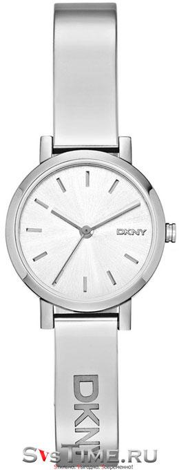 Женские наручные часы DKNY NY2306