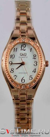 Наручные часы Q&Q Q879-014