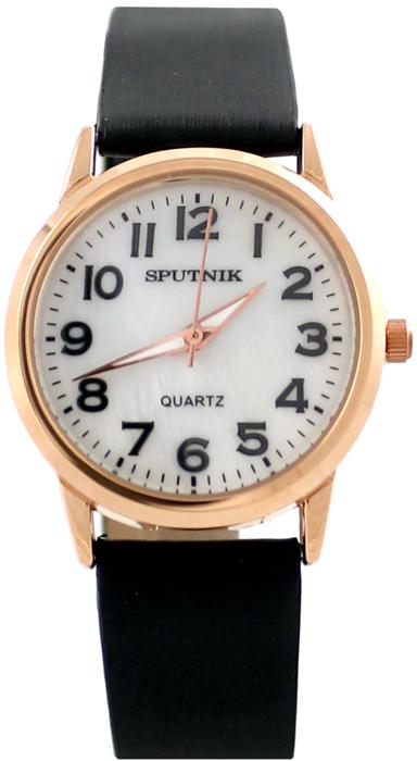 Наручные часы Спутник Л-200860/8 (перл.) ч.р.