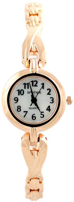 Наручные часы Спутник Л-882650/8 (перл.)