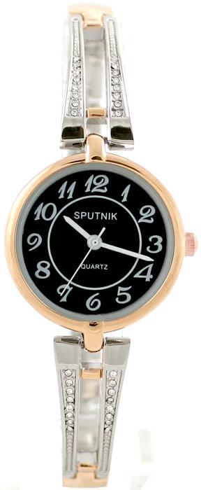 Наручные часы Спутник Л-900220/6 (черн.)