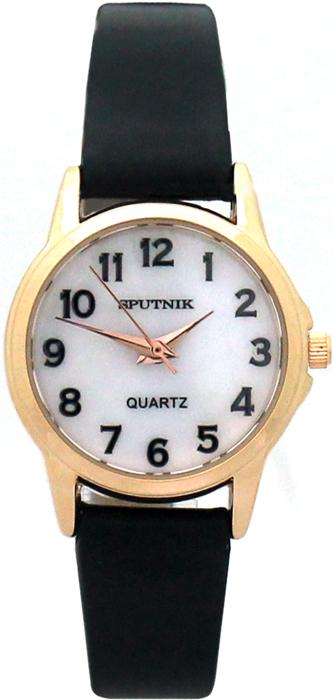 Наручные часы Спутник Л-200840/8 (перл.) ч.р.
