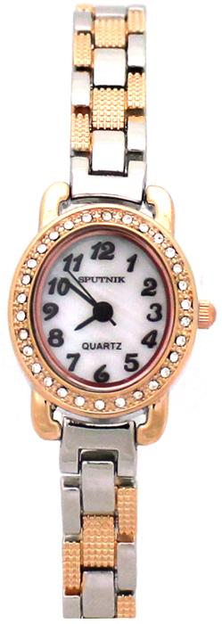 Наручные часы Спутник Л-900750/6 (перл.)