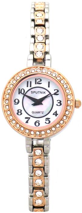 Наручные часы Спутник Л-995620/6 (бел.+перл.)
