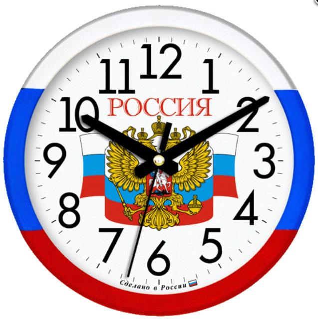 Настенные часы Алмаз 259
