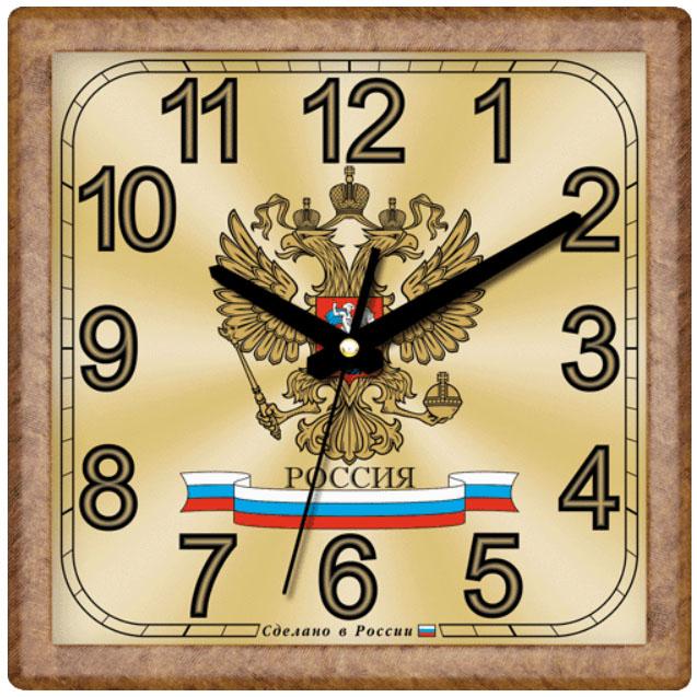 Настенные часы Алмаз 390