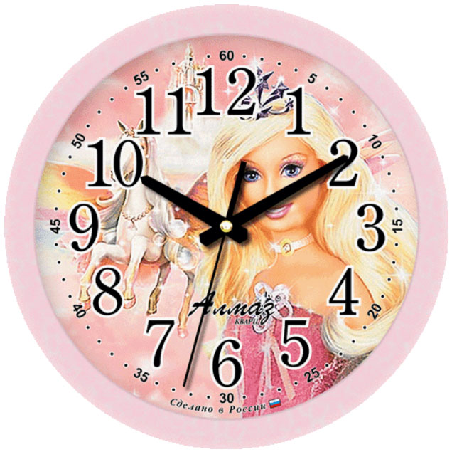 Настенные часы Алмаз 068