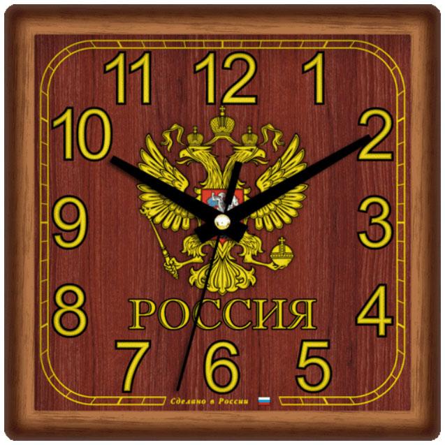 Настенные часы Алмаз 450