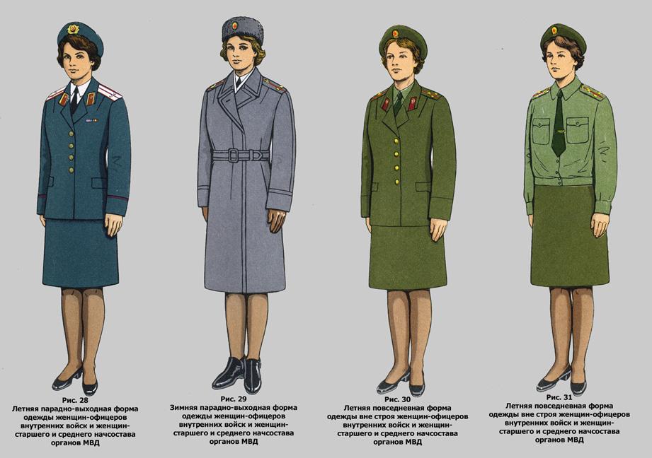 какого цвета колготы у женщин военнослужащих в строю