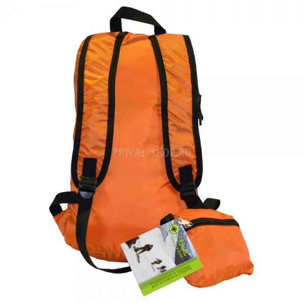 Рюкзак Карманный оранжевый