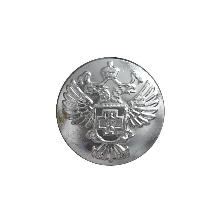 Пуговица Роспотребнадзор диам. 14мм металл