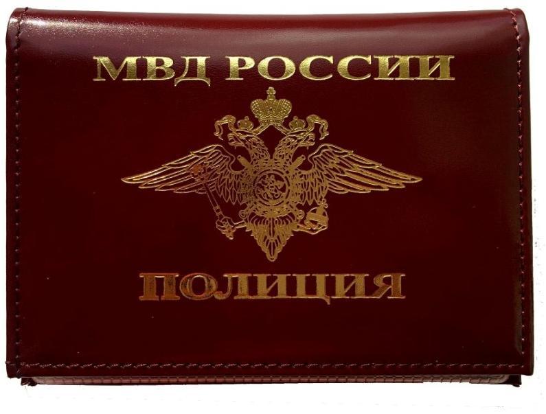 Обложка АВТО МВД России Полиция с металлической эмблемой кожа