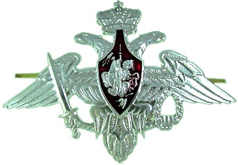 Эмблема Орел ВС на тулью серебряная металл