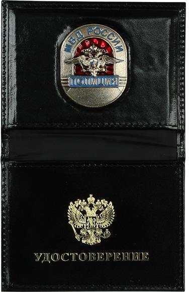 Обложка МВД России Полиция с металлической эмблемой и окном кожа