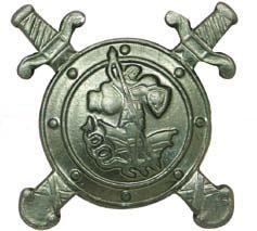 Эмблема петличная Полиция МВД России полевая металл