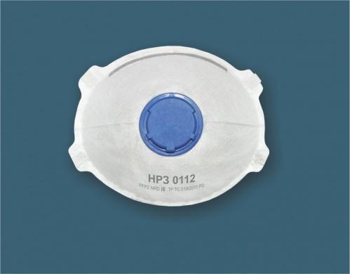 Респиратор противоаэрозольный НРЗ-0112 с клапаном FFP2 (аналог 3М 8122)