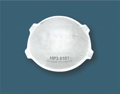 Респиратор противоаэрозольный НРЗ-0101 FFP1 (аналог 3М 8101)