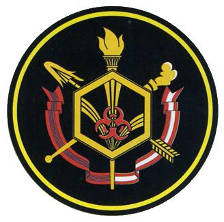 Военная академия радиационной, химической и биологической защиты