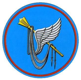 Главное командование Военно-воздушных сил