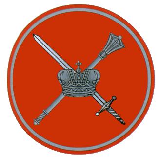 Направление по взаимодействию Министерства обороны с органами законодательной и исполнительной власти