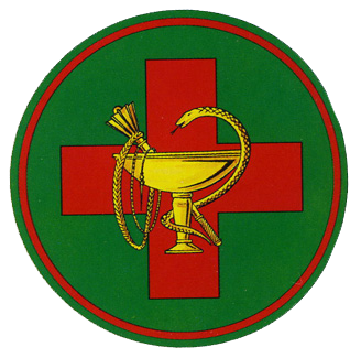 Главное военно-медицинское управление Министерства обороны