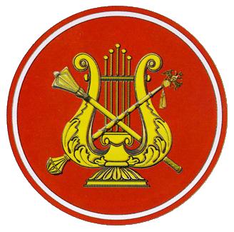 Орган управления военно-оркестровой службой