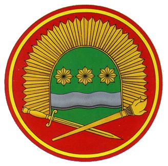 Дальневосточный военный институт