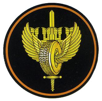 Автомобильная база Генерального штаба