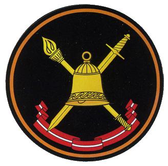 Военный институт повышения квалификации специалистов мобилизационных органов