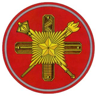 Главное управление кадров Министерства обороны