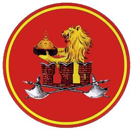 Военная комендатура г. Москвы (почётный караул)