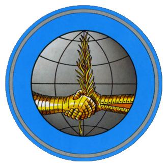 Управление внешних сношений Министерства обороны