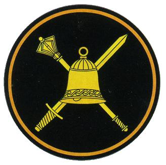 Главное организационно-мобилизационное управление Генерального штаба