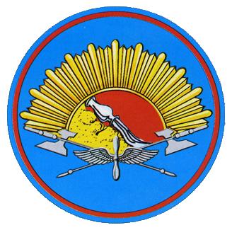 Воронежское высшее военное авиационное инженерное училище (военный институт)