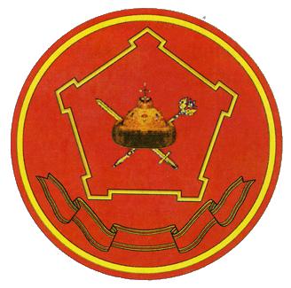 Московский военный округ