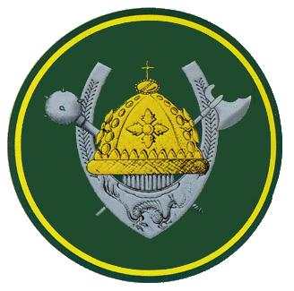 36-я Армия
