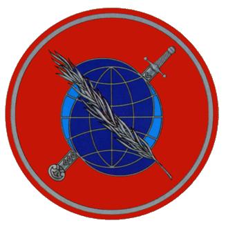 Управление Министерства обороны Российской Федерации по контролю за выполнением договоров (национальный Центр по уменьшению ядерной опасности)
