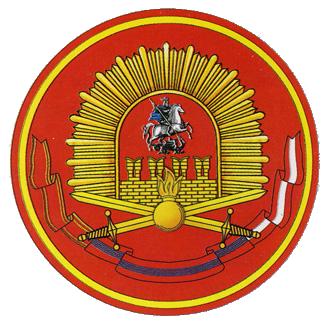 Московское высшее военное командное училище