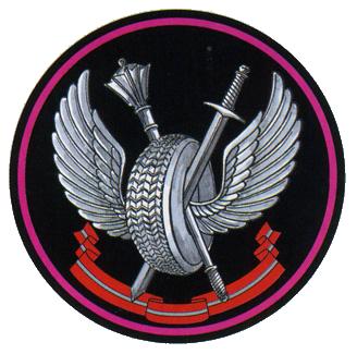 Автомобильная база Министерства обороны
